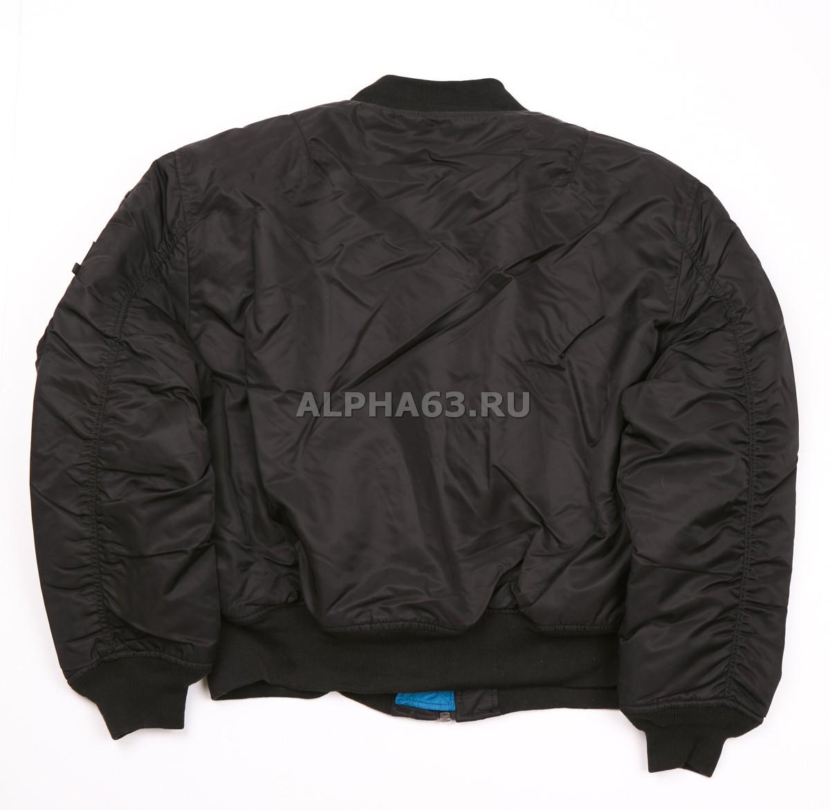 Куртка Ма 1 Купить В Новосибирске