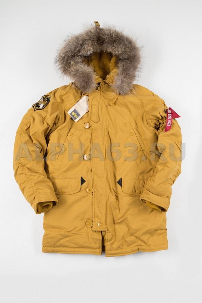 Купить Куртку Аляску В Москве