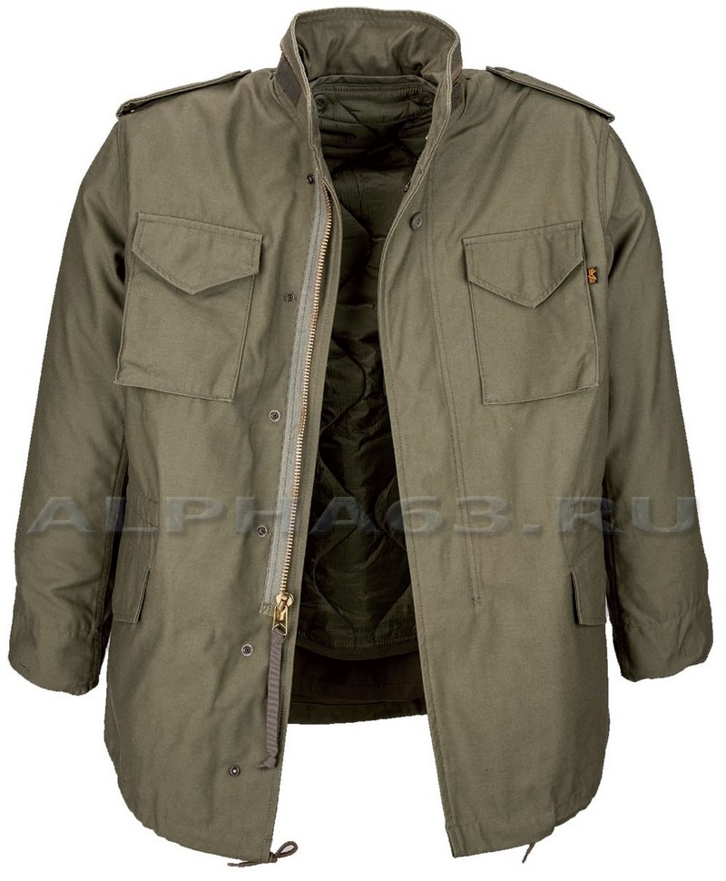 Армейские куртки Самара